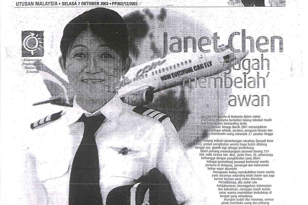 (1) Janet Chen gagah 'membelah' awan