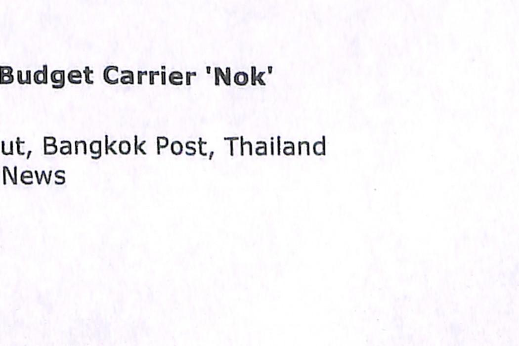 (1) Thai Airways Launches New Budget Carrier 'Nok'