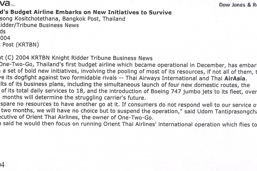 (1) Thailand's Budget Airline Embarks on New Initiatives to Survive
