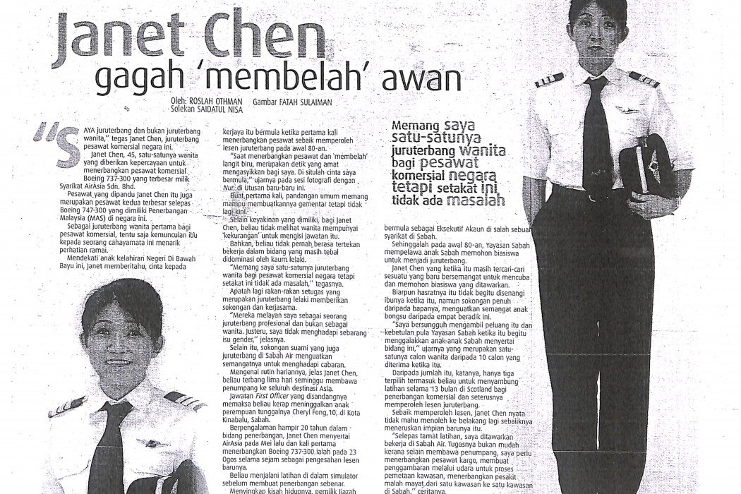 (2) Janet Chen gagah 'membelah' awan