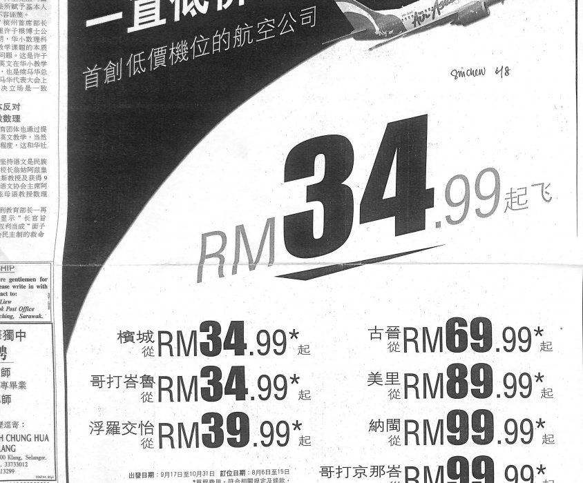 Always low fare, always airasia. Travel from RM34