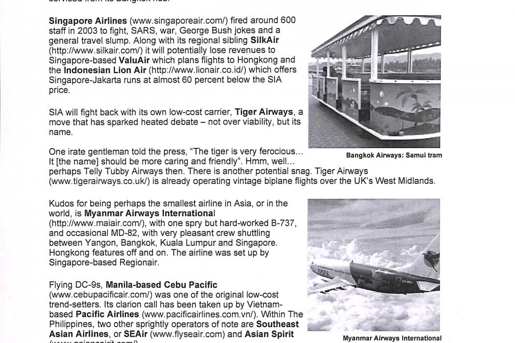 (3) Goodbye unfair fares