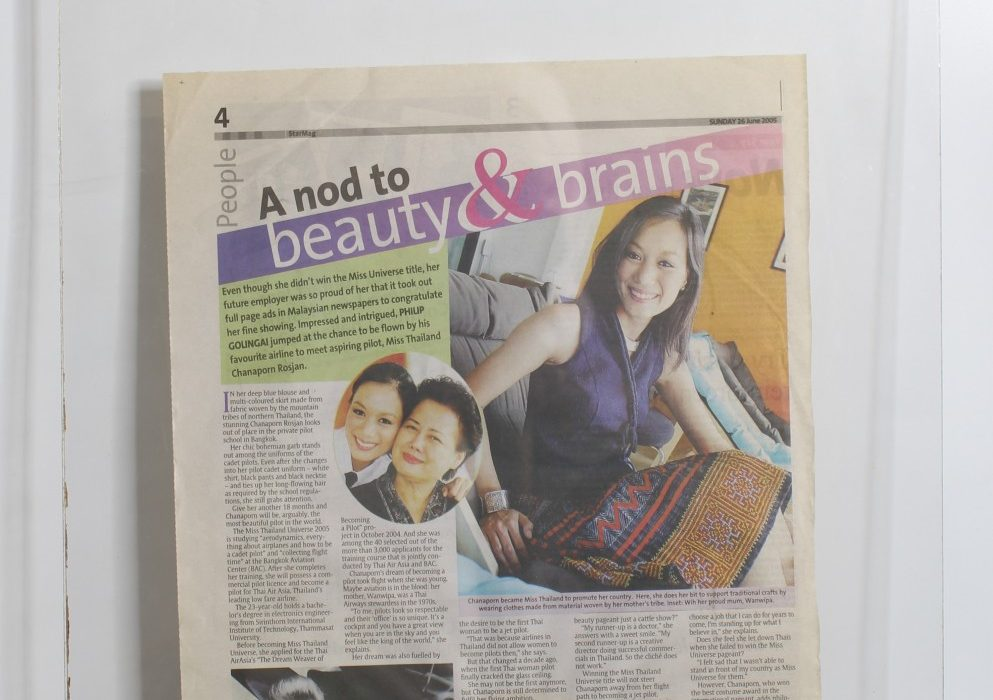 A-nod-to-beauty-brains