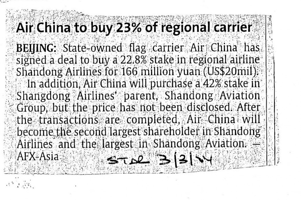 Air China to buy 23% of regional carrier