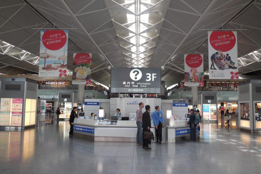 airasia Japan (4)