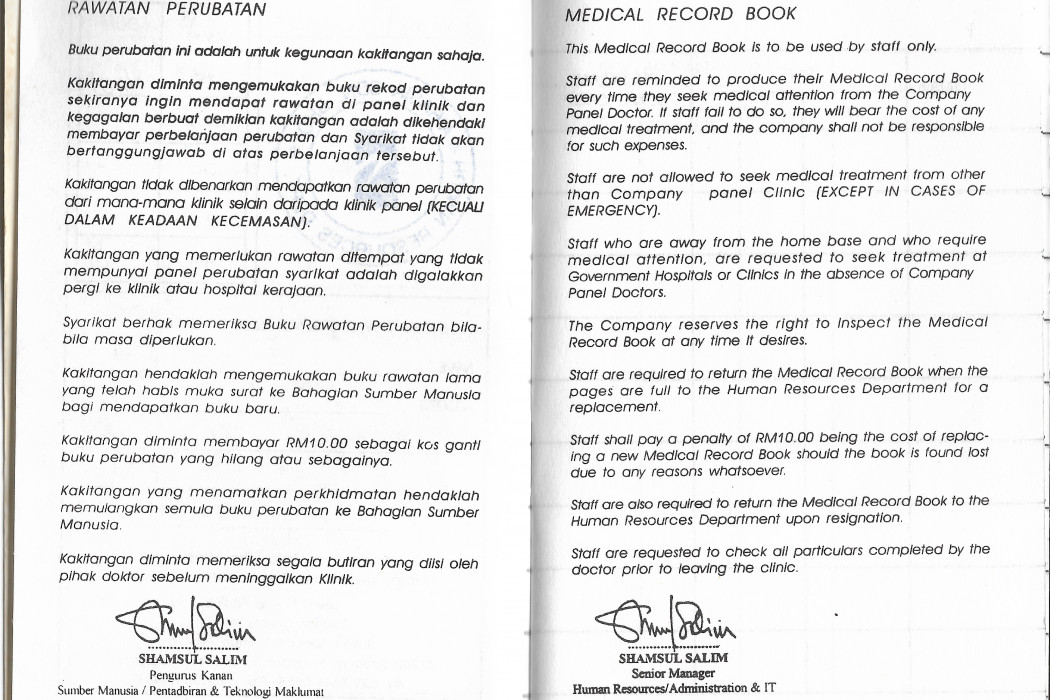 airasia Medical Record Book (2)