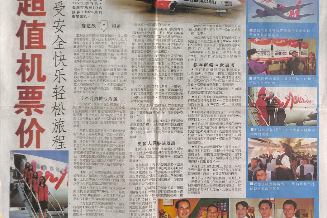 airasia the most worthy airfare