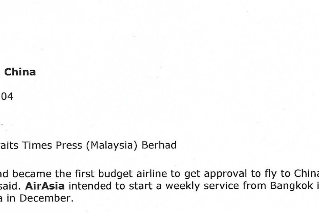 airasia to fly to China