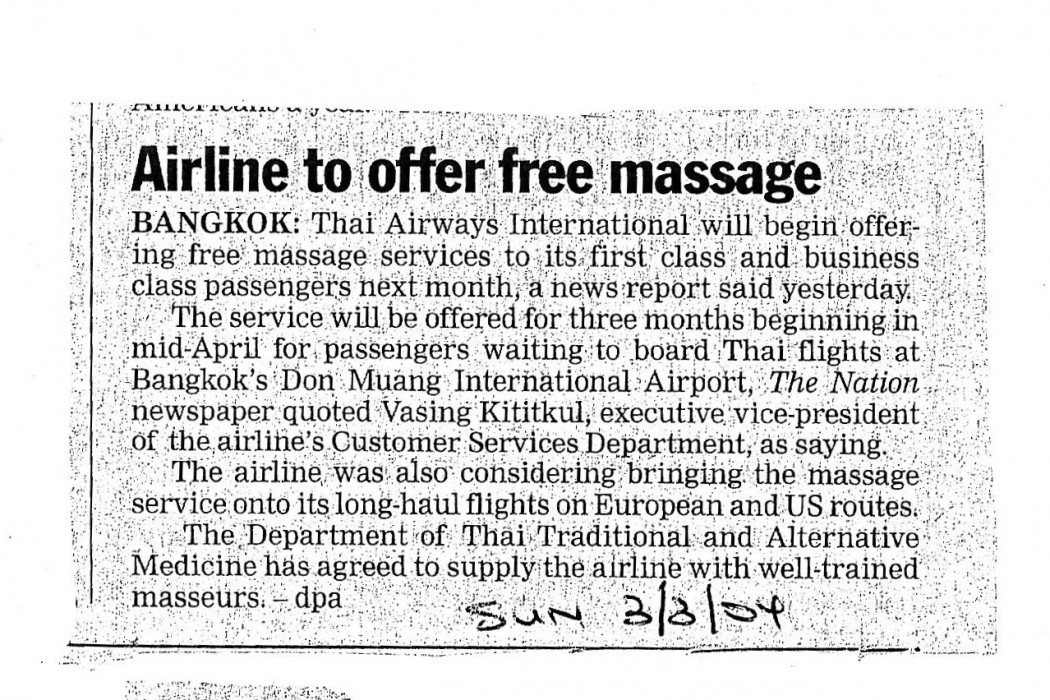 Airline to offer free massage