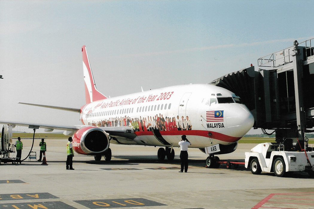 Asia Pacific Airline of the Year (5)