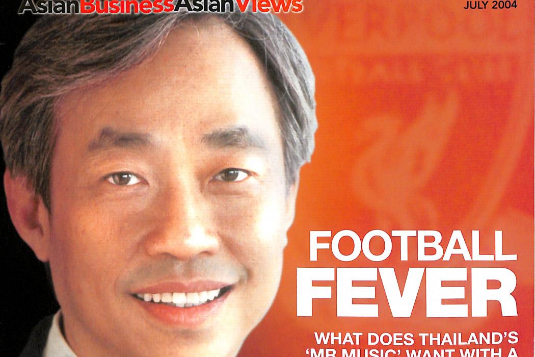 AsiaInc_ Football Fever - July 2004 (1)