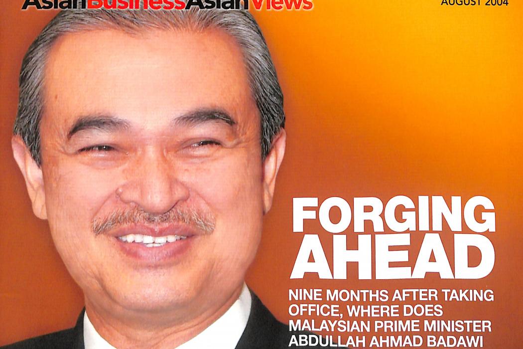 AsiaInc_ Forging Ahead - August 2004 (1)