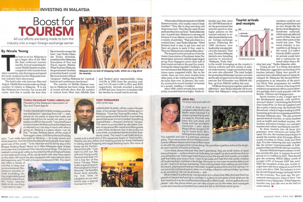AsiaInc_ Forging Ahead - August 2004 (2)
