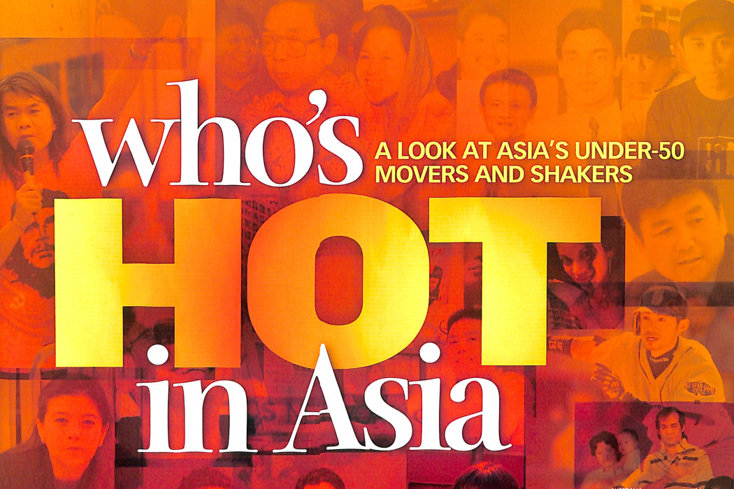 AsiaInc_ Who's HOT in Asia - Dec 2004-Jan 2005 (1)