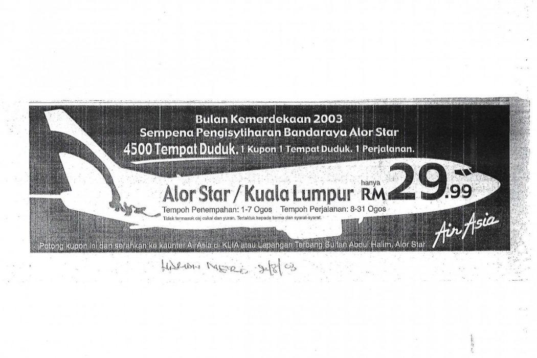 Aug2003ads_0008