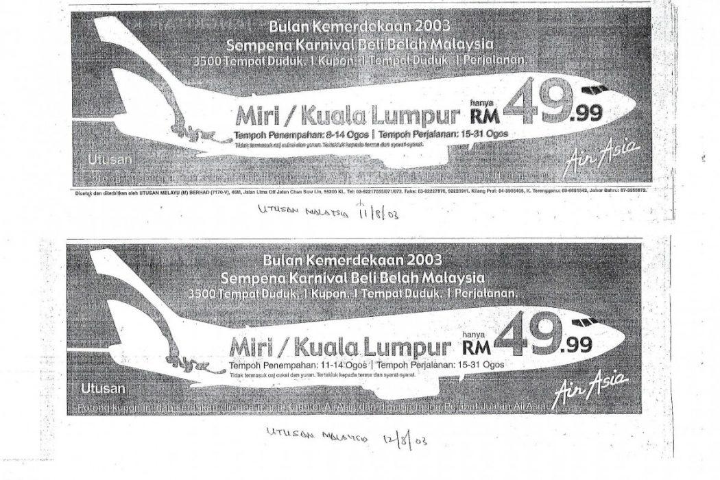 Aug2003ads_0009
