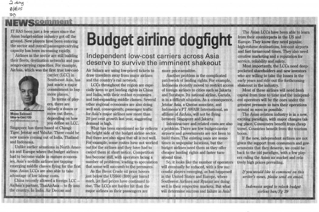 Budget airline dogfight