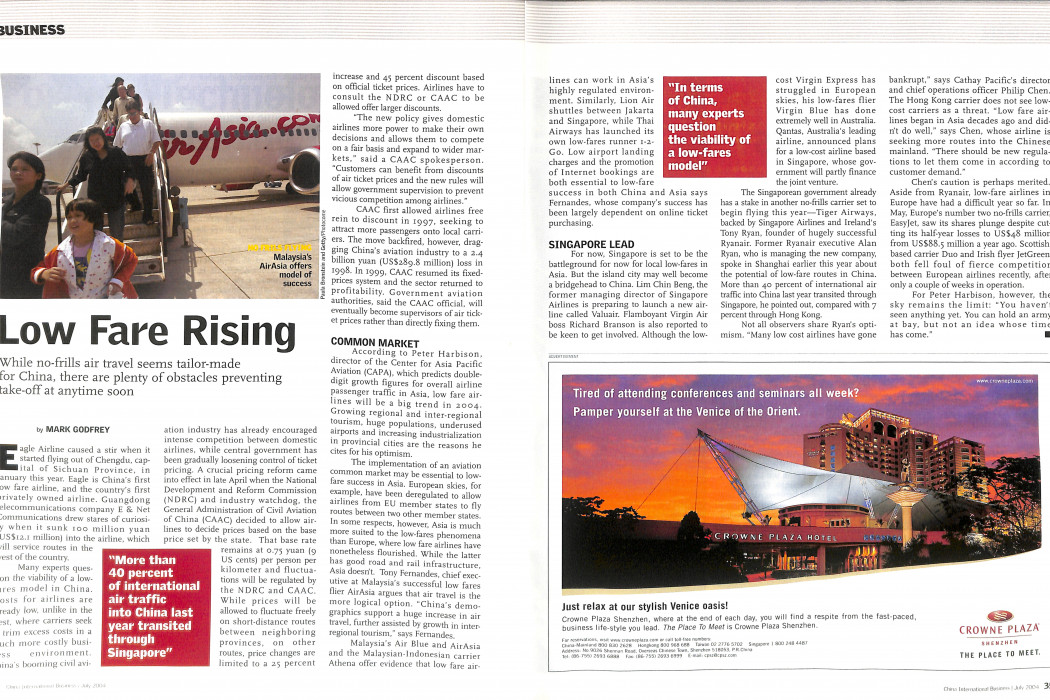China International Business - July 2004 (2)