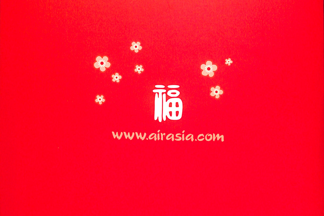 Chinese New Year Greeting Card (3)