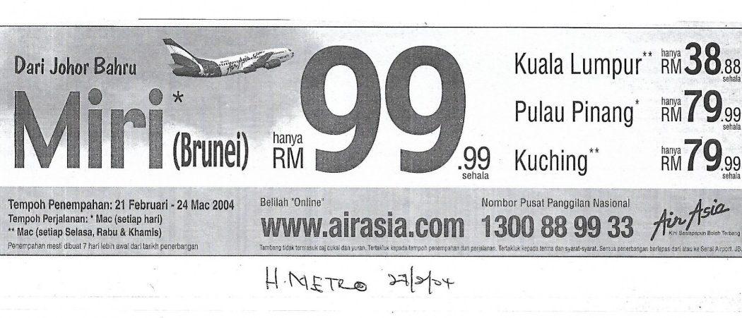 Feb2004ads_0007-1