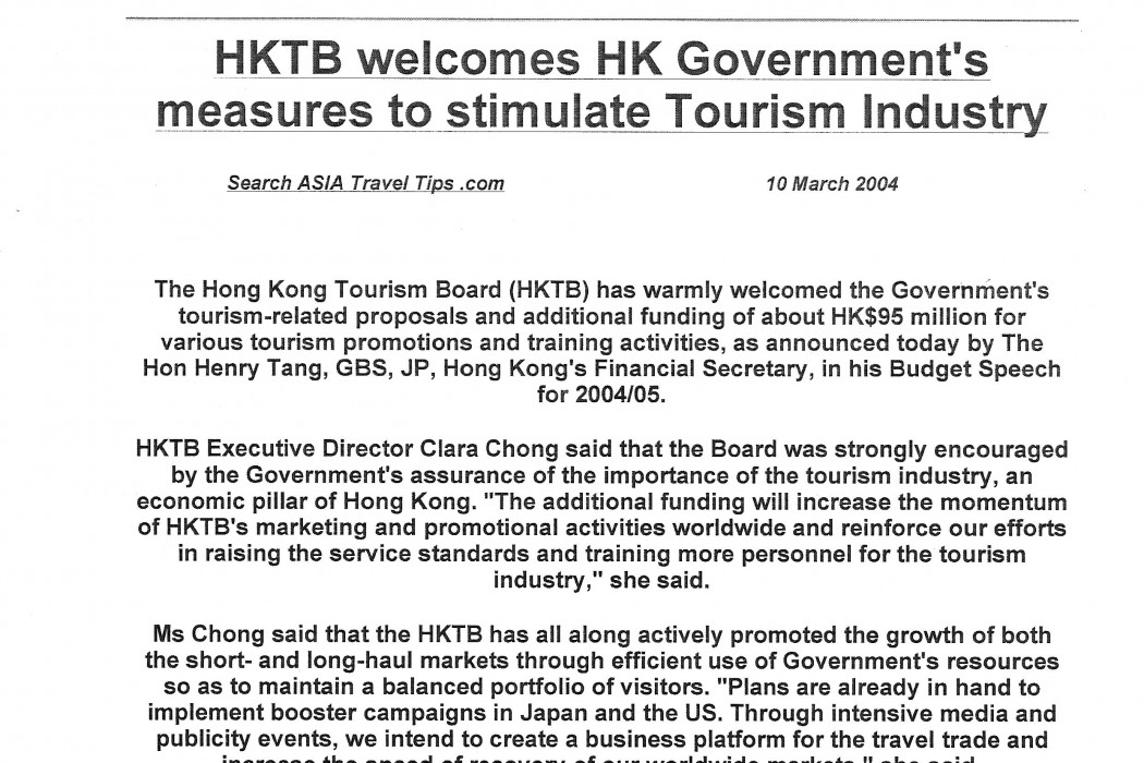 HKTB welcomes HK Government's measures to stimulate Tourism industry (1)