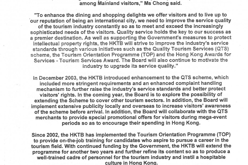 HKTB welcomes HK Government's measures to stimulate Tourism industry (2)