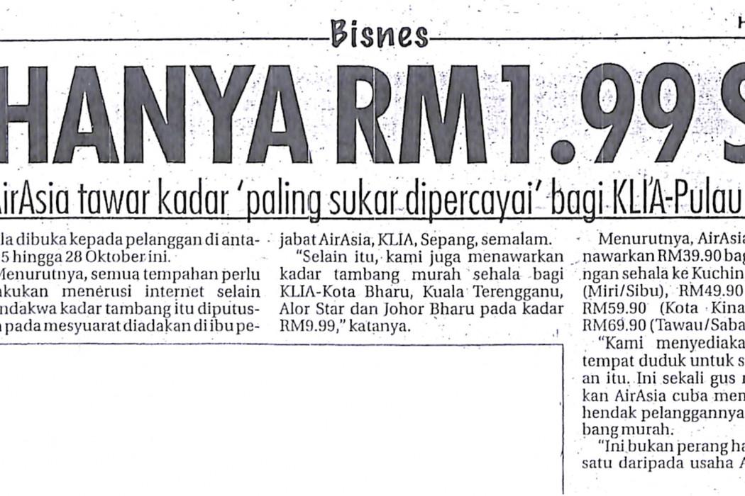 Hanya RM1.99 sehala