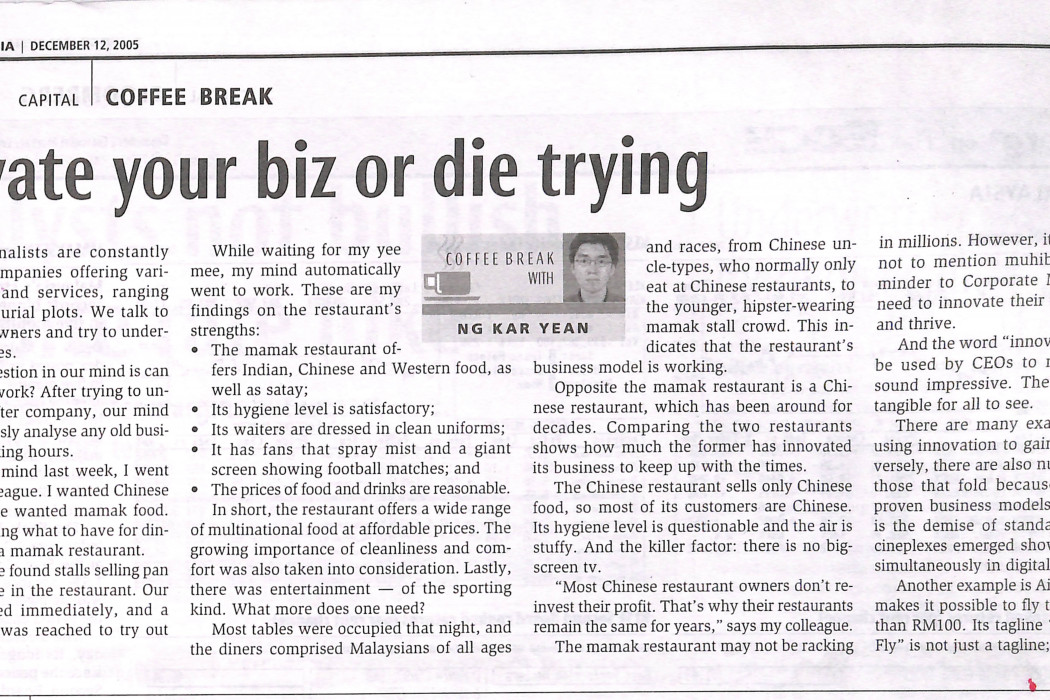 Innovate your biz or die trying