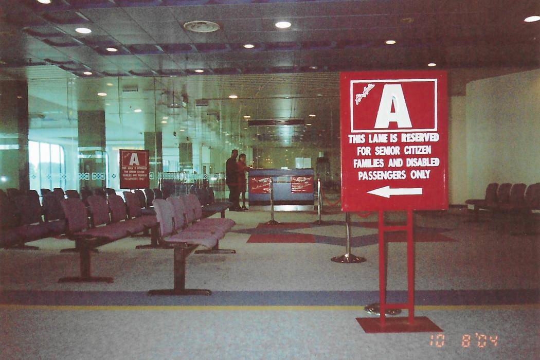 Johor Bahru Airport (5)