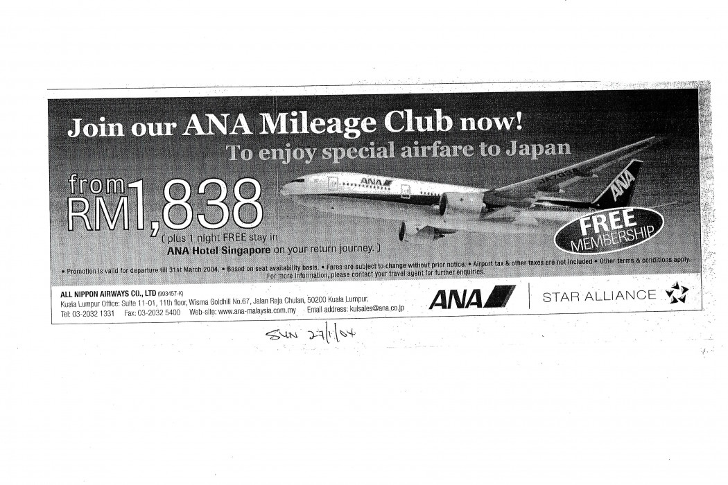 Join our ANA Mileage Club now! (All Nippon Airways)
