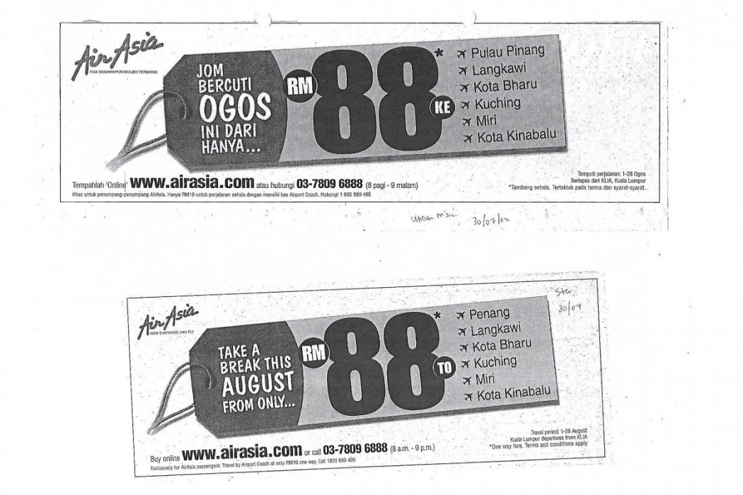 30th July 2002: 'Take A Break This August From Only RM88.'