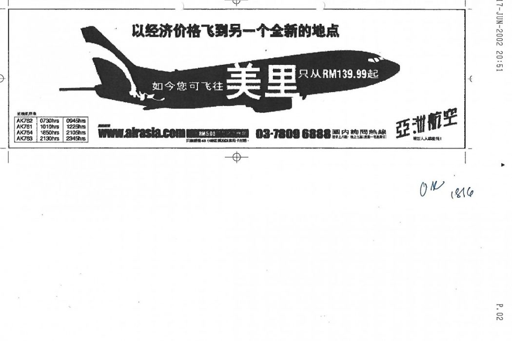 June2002ads_0003