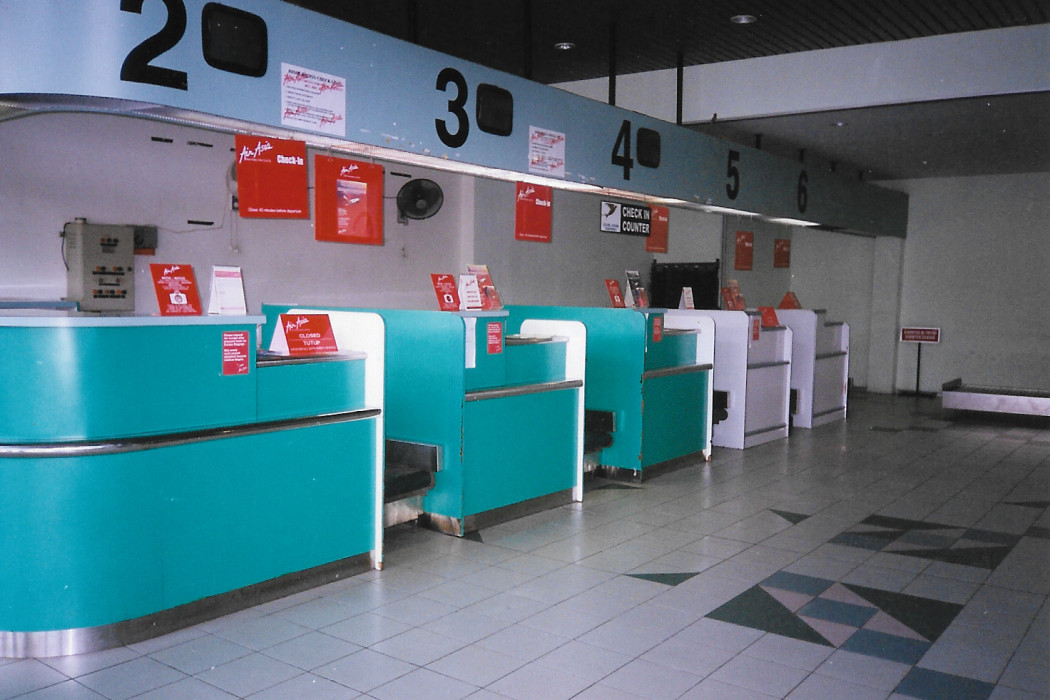 Kota Kinabalu Airport (1)