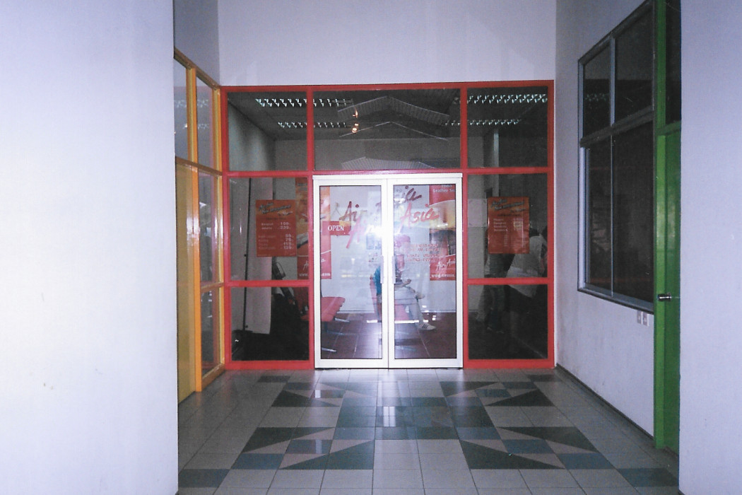 Kota Kinabalu Airport (3)