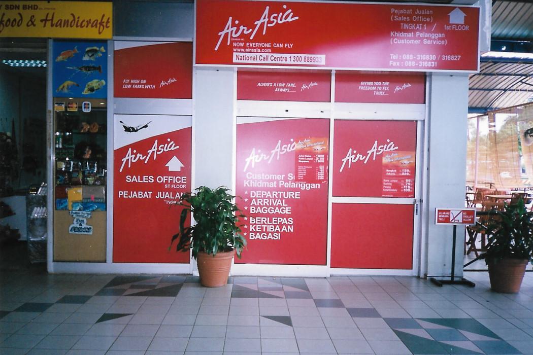 Kota Kinabalu Airport (4)