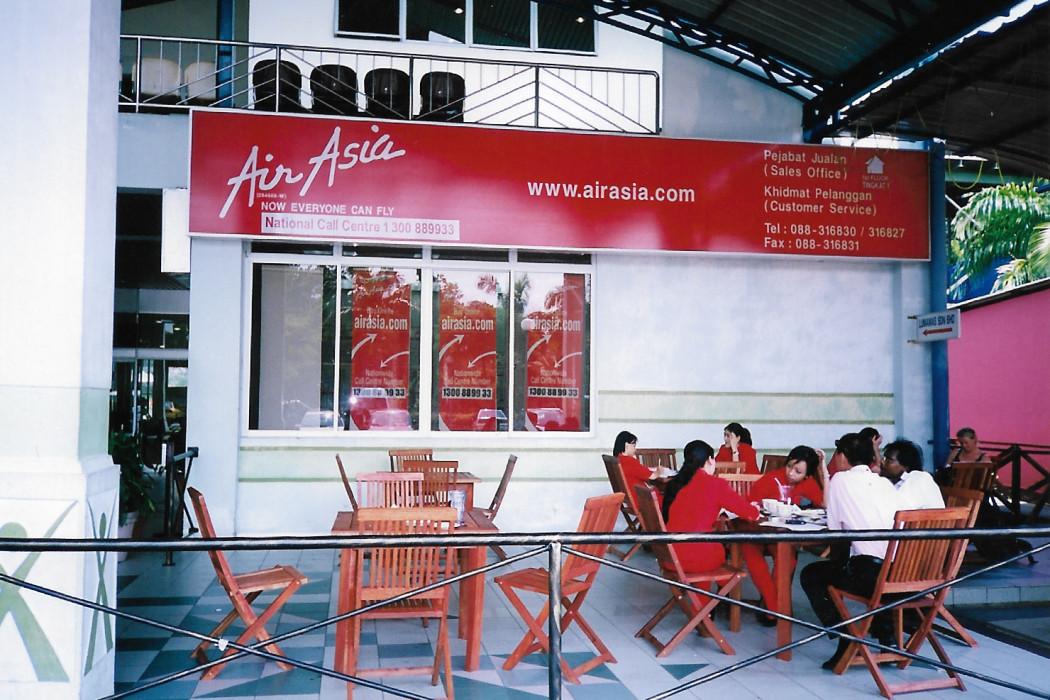 Kota Kinabalu Airport (5)