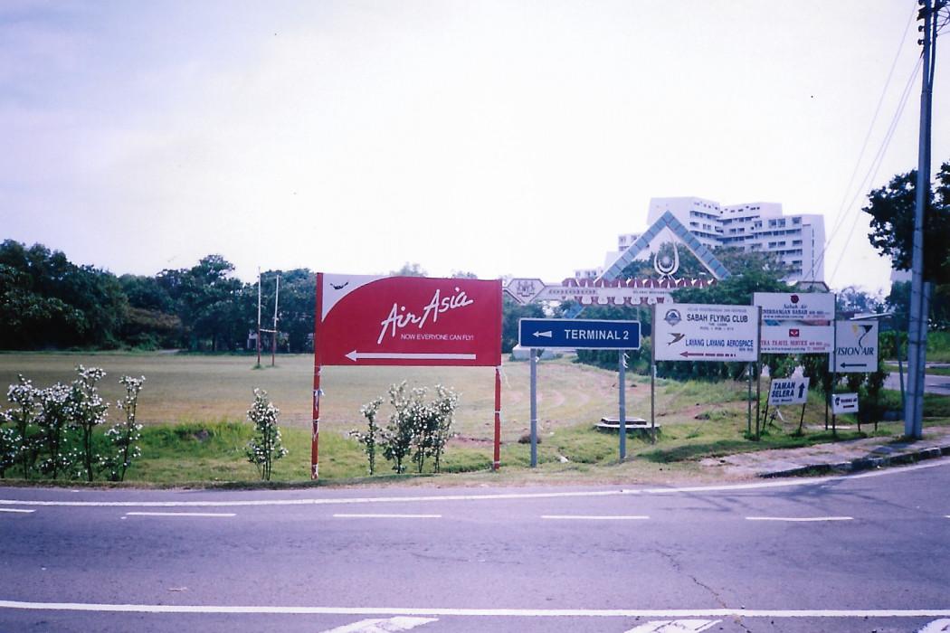 Kota Kinabalu Airport (8)
