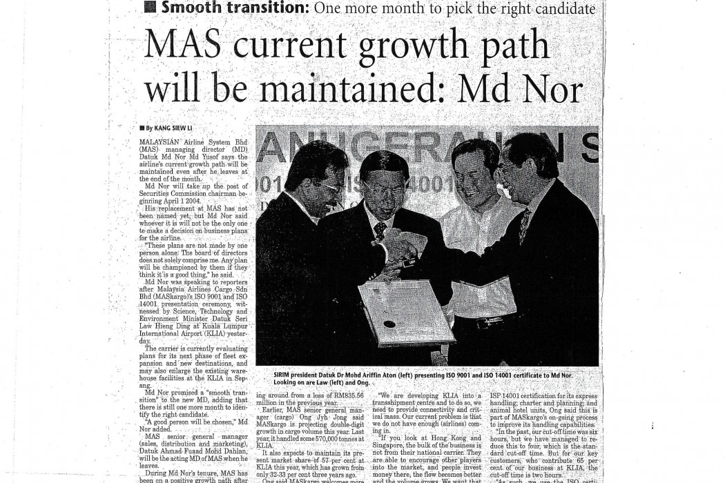 MAS current growth path will be maintained Md Nor
