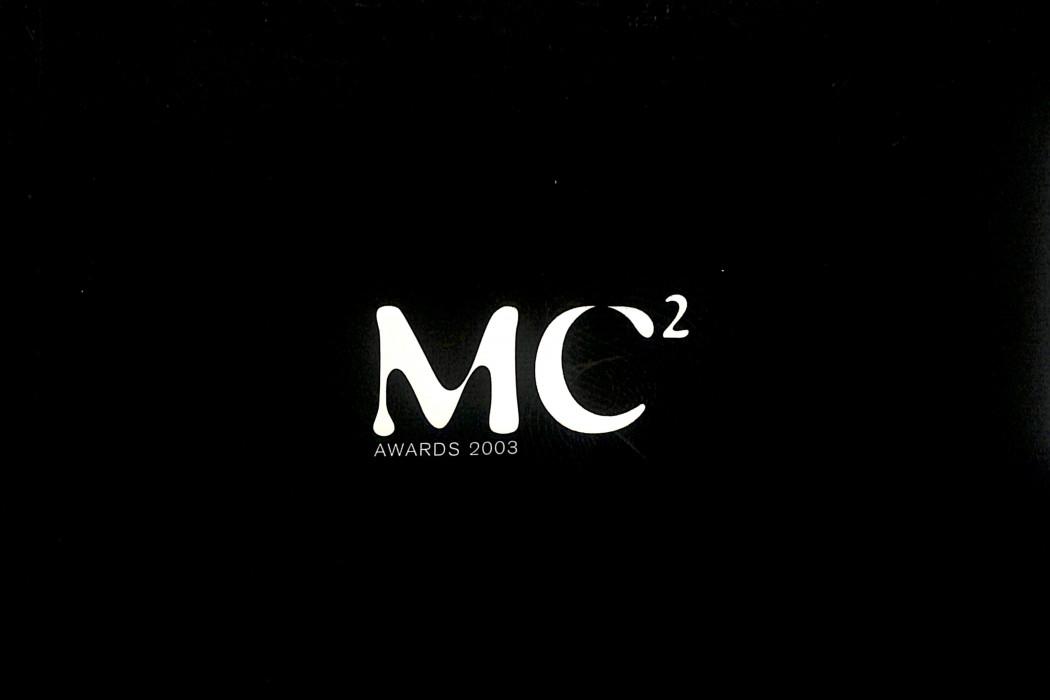 MC2_ Malaysian Creative Circle Awards - 2003 (1)