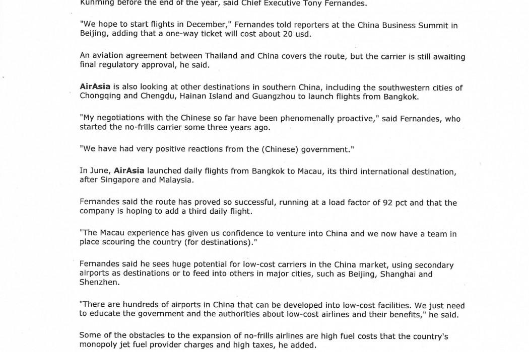 Malaysia's airasia to launch low-cost Bangkok-China route in December - XFN (1)