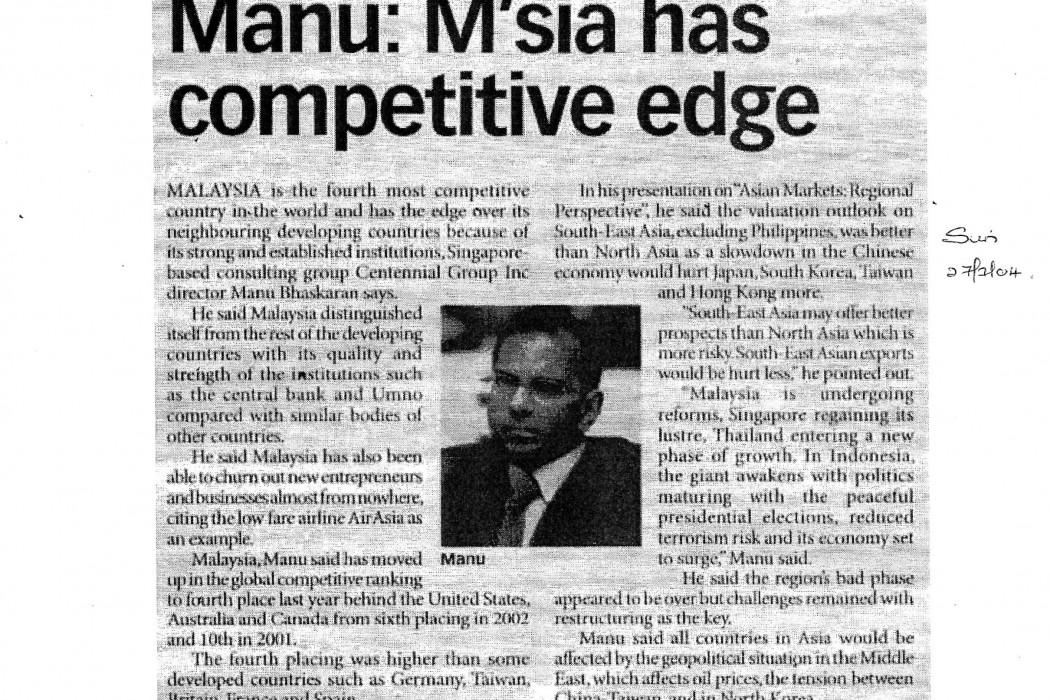 Manu M'sia has competitive edge