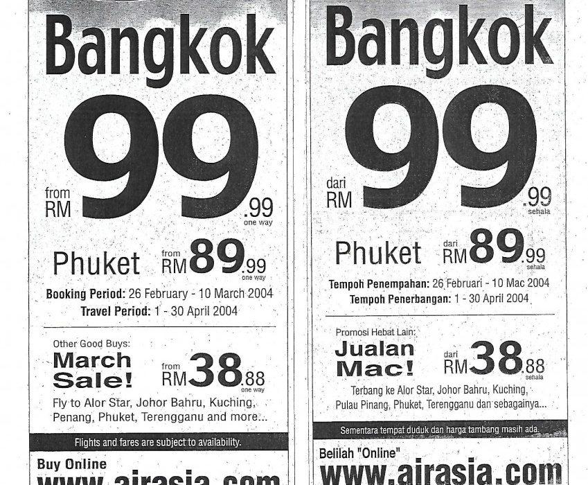 3rd March 2004: 'airasia Flies International to Bangkok & Phuket'