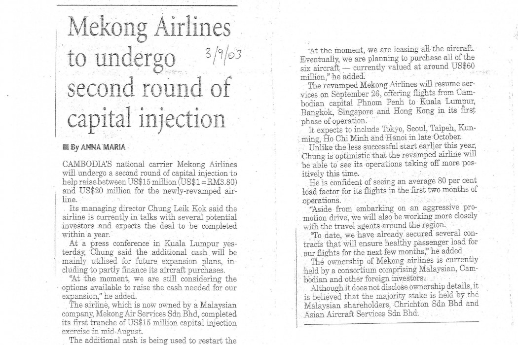 Mekong Airlines to undergo second round of capital injection