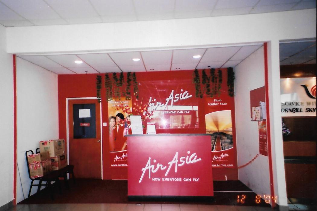 Miri Airport (3)