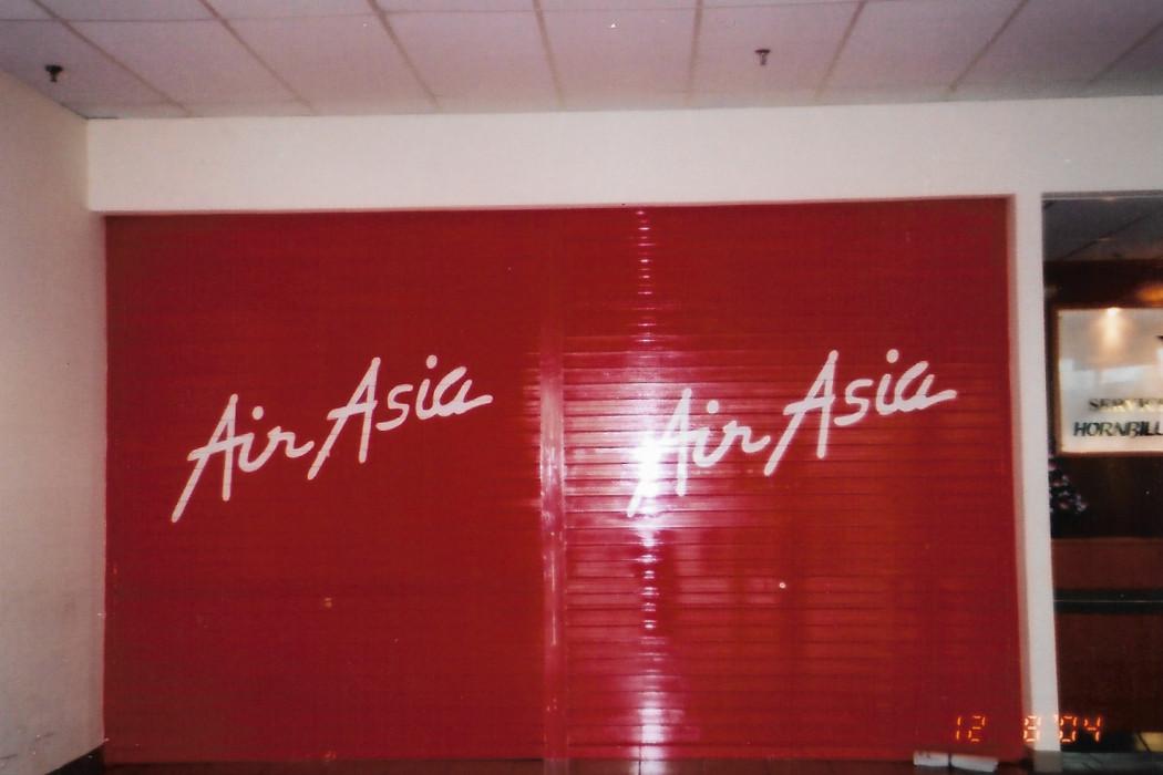 Miri Airport (4)