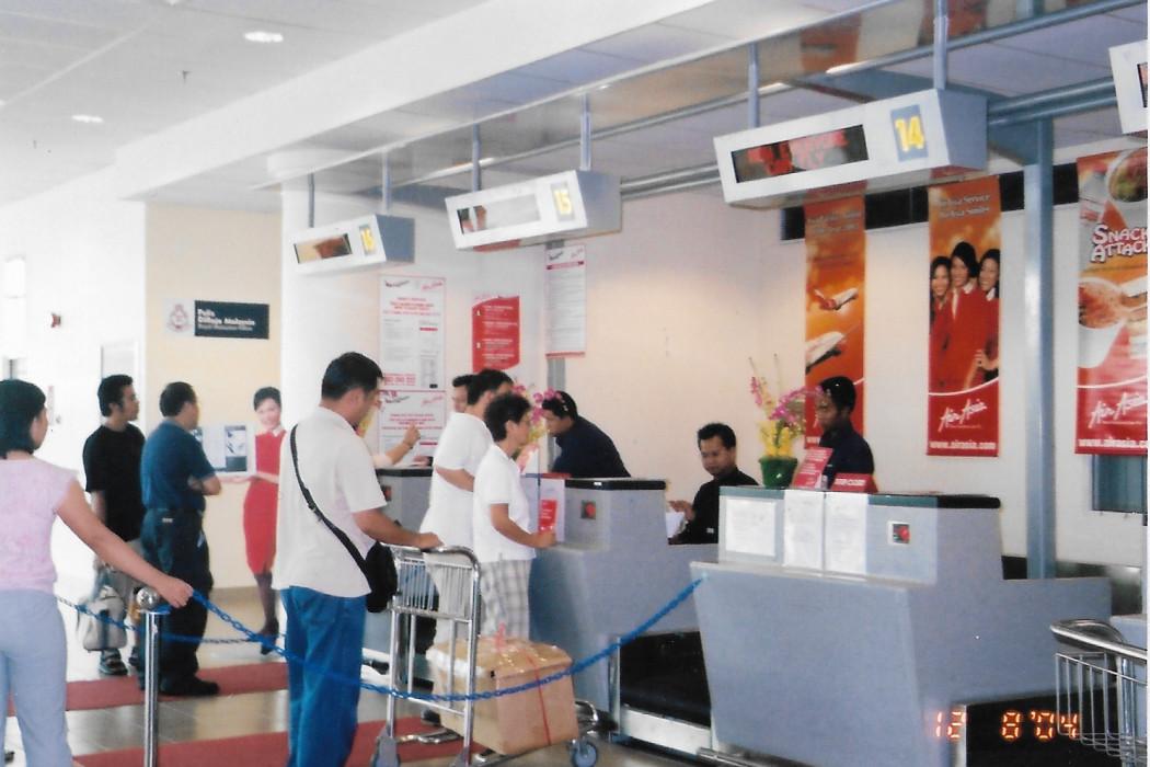 Miri Airport (6)