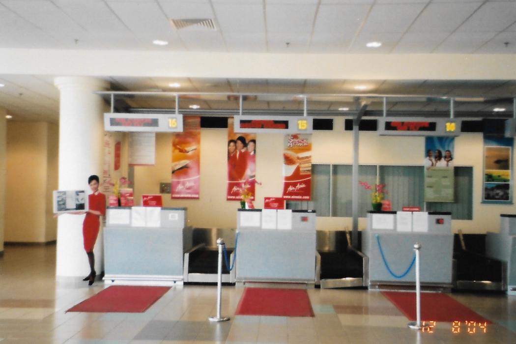 Miri Airport (7)