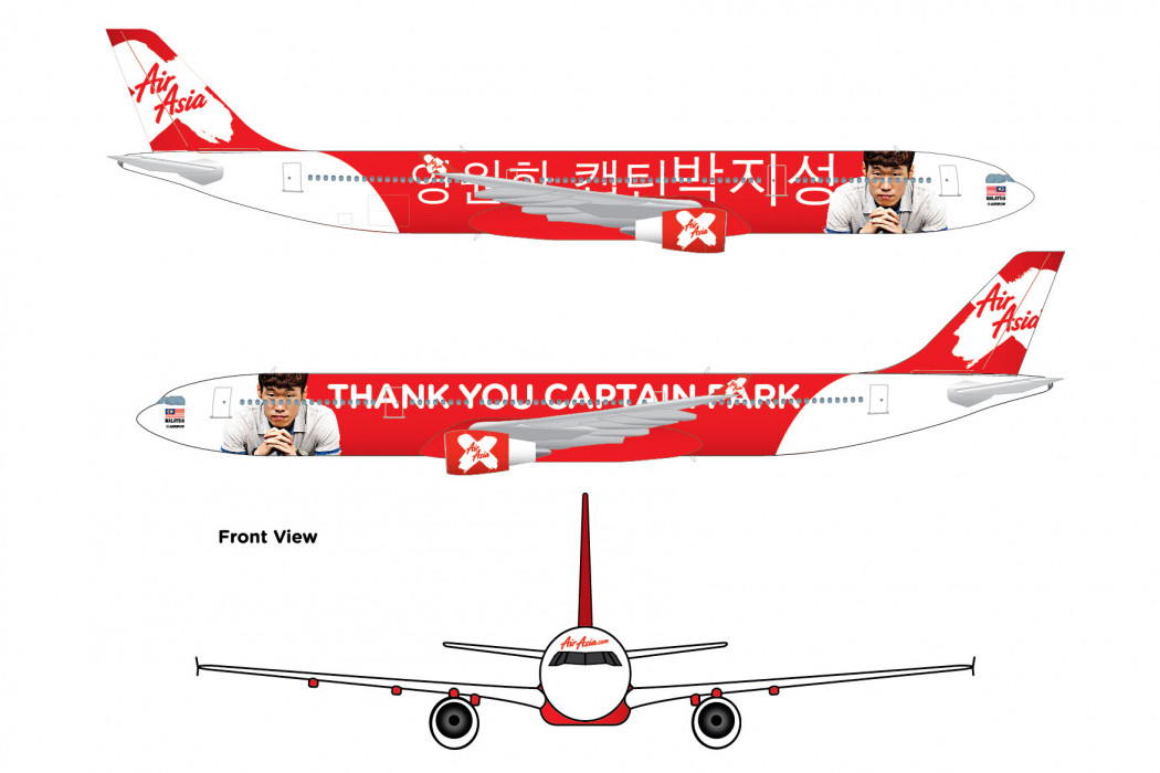 Park Ji Sung Livery