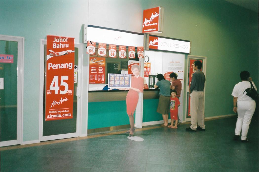 Penang Airport (1)