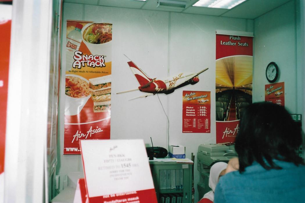 Penang Airport (2)